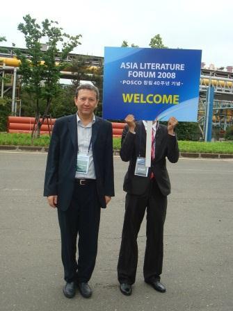 Прибытие на Форум азиатских писателей